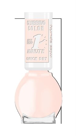 Miss Sporty Clubbing Color nail polish 015 Suggar milk